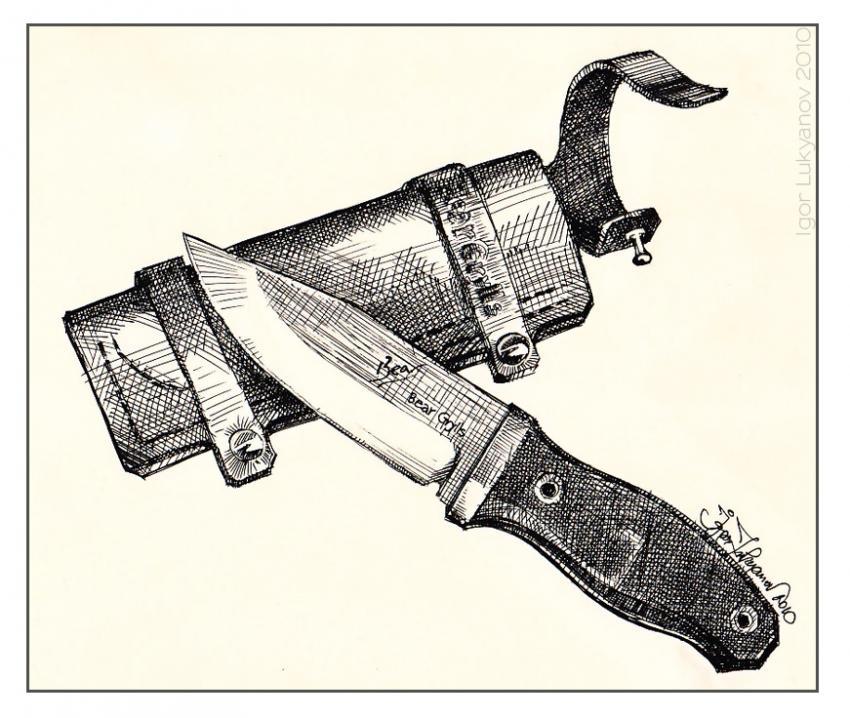 Couteau de Bear | BearGrylls.fr