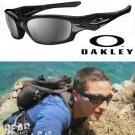 Lunette Oakley Straight Jacket de bear Grylls